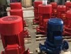 上海栋欣泵业制造有限公司 单级消防泵