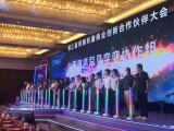 上海嘉定庆典开业启动卷轴