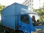 转让个人自用1O年东风多利卡厢式货车
