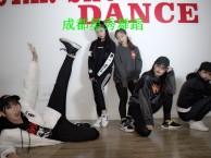 成都学舞蹈 爵士舞速成班 星秀爵士舞零基础培训