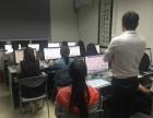 西丽众冠教育室内设计,西丽3DSMAX室内效果图制作