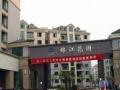 锦江花园小高层电梯校区好房,一线双校区。