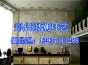 专业的石材雕塑供应_郑州石材雕塑厂
