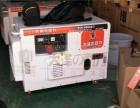 全自动10KW静音柴油发电机TO14000ET