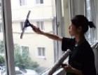 专业擦玻璃,家庭保,开荒保洁,出租房保洁