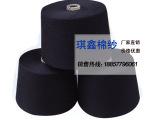 织带 绳 线 专用棉纱 32支双股高品质纯棉 黑色 棉纱