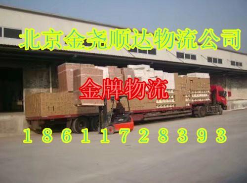 北京至全国整车零担长途搬家 整车零担 轿车托运 大件设备运输