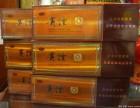 威海荣成高价回收各种名酒老酒茅台五粮液国窖1573