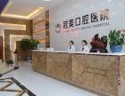 武汉牙科医院江城高品质连锁品牌 武汉冠美口腔医院