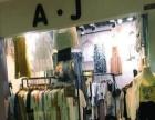 下沙 福雷德广场负一楼主通道旺铺服装店转让