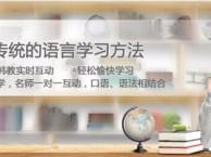 上海韩语培训机构排名 教你讲地道韩语