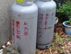 代灌液化气 送液化气 免费用罐 旧罐以旧换新,全年