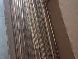 哈里斯HARRIS 0 磷銅焊條扁焊條銅管焊接空調制冷