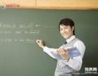 初中科学和初中数学家教辅导培训班 有多年教学经验