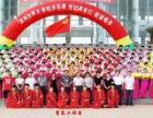 深圳银湖哪里有会议照企业照集体照大合影团体照大合照拍摄