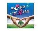 欢迎进入-!郑州松下空调~各中心)%售后服务维修网站电话