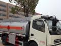 滁州低价转让上好户的5吨加油车 油罐车 可分期