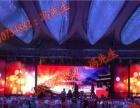 南京庆典活动承办,南京礼仪庆典公司,南京会展活动