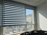 通州辦公窗簾批發定做廠家通州定做辦公室卷簾百葉潞城定做窗簾