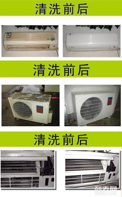 空调移机 空调维修 空调加氟 空调清洗 空调回收 空调保养