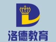 南海桂城英语小语种培训班哪里好学外语该如何突破