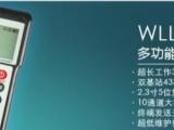 北京表决器,投票器,打分器,评分,答题器