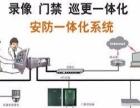 厂家安装录像、门禁、巡更、安防监控一体化系统