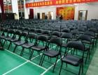 北京家具租赁 桌椅租赁 沙发租赁 帐篷租赁
