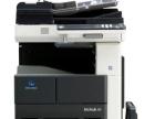 二手美能达282, A3激光双面打印 复印一体机