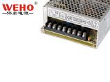 12v10a开关电源 供应伟豪电子耐用的AD-55A开关电源