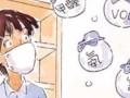 临漳(油烟机洗衣机热水器饮水机冰箱空调清洗)