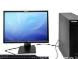 武汉回收笔记本、台式机、平板电脑、显示器、主机回收