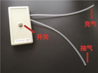 南通气体采样泵 抽气泵 全国均可发货