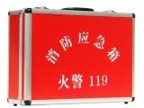 藍夫LF-12502火災逃生應急箱