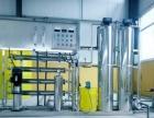 玻璃水防冻液生产设备技术配方品牌加盟