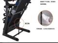 优步跑步机 YB-521D顶配带按摩 便宜转让