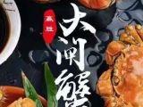 全国通用购物卡-北京通用购物卡-商城礼品卡-大闸蟹礼品卡