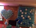 南宁气球装饰,气球布置,婚礼,婚宴,宝宝宴,生日宴
