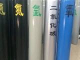 淄博氮气氢气混合气体生产厂家