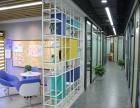 多样化的新时代甲级商务办公室 新开业火热预定中!