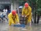 无锡锡山区鹅湖镇附近专业疏通下水道