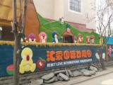 洛阳幼儿园加盟 洛阳幼托中心加盟