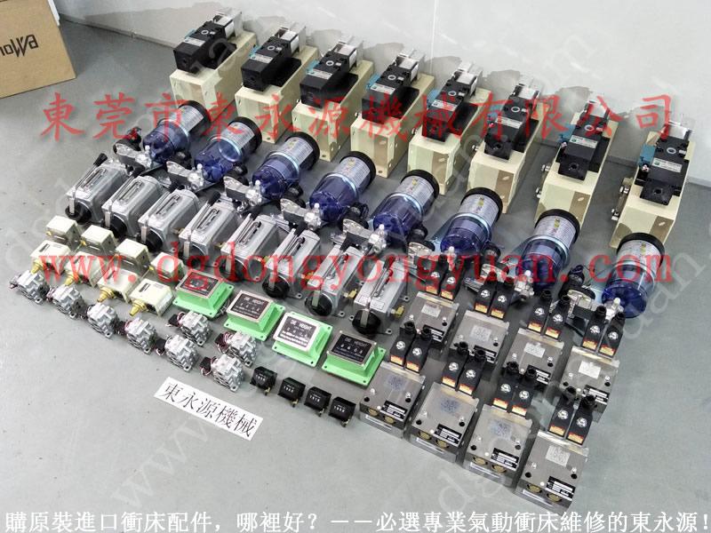 KOMATSU冲床自动化,模高指示器连接-大量供OLP12S-L油泵等