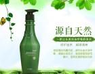 小莲洗发露,小莲发膜,弘扬中国药学文化,植萃护发专家