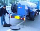 桂林市叠彩区高压清洗化粪 象山区水电安装改道
