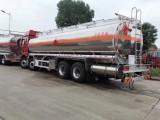 25吨运油车 解放前四后八铝合金20吨油罐车