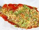 重慶哪里學紙上烤魚怎么學
