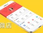 app开发报价中能够体现app开发价值的是什么