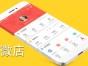 哪些因素能够影响到郑州app开发的社交软件呢