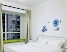 酒店式公寓长短租